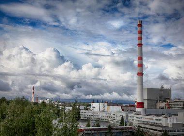 nükleer güç santrali
